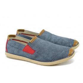 Спортни мъжки обувки - висококачествен текстилен материал - сини - EO-6148