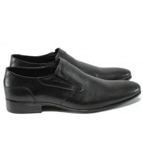Елегантни мъжки обувки - естествена кожа - черни - EO-6154
