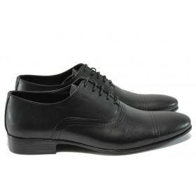 Елегантни мъжки обувки - естествена кожа - черни - EO-6193