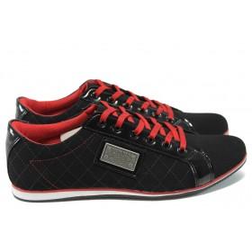 Спортни мъжки обувки - висококачествена еко-кожа - черни - EO-6229