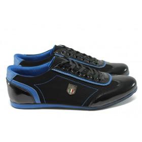 Спортни мъжки обувки - висококачествена еко-кожа - сини - EO-6228