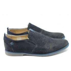 Спортно-елегантни мъжки обувки - естествен набук - сини - EO-6282
