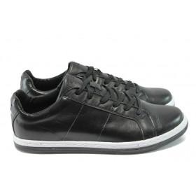Спортни мъжки обувки - естествена кожа - черни - EO-6284
