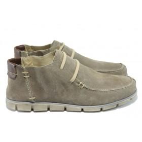 Мъжки обувки - естествен велур - бежови - EO-6303