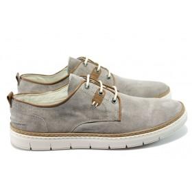 Мъжки обувки - естествен набук - бежови - EO-6305