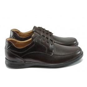 Мъжки обувки - естествена кожа - кафяви - EO-6318