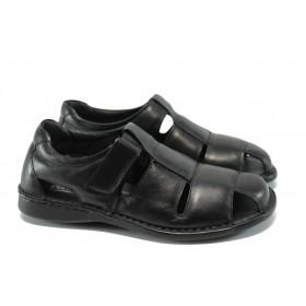 Мъжки сандали - естествена кожа - черни - EO-6391