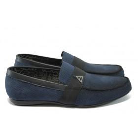 Мъжки обувки - естествен набук - сини - EO-6473