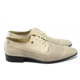 Мъжки обувки - естествена кожа с перфорация - бежови - EO-6542