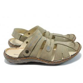 Мъжки сандали - естествен набук - бежови - EO-6545