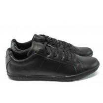 Мъжки обувки - естествена кожа - червени - EO-8359