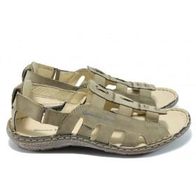 Мъжки сандали - естествен набук - бежови - EO-6561