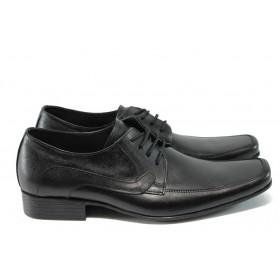 Мъжки обувки - естествена кожа - черни - EO-6577
