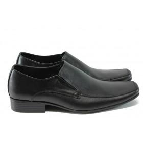 Мъжки обувки - естествена кожа - черни - EO-6578