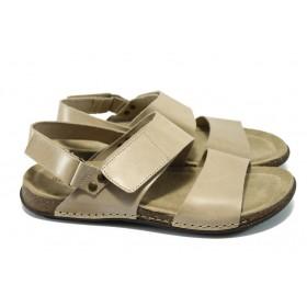 Мъжки сандали - естествена кожа - бежови - EO-6595
