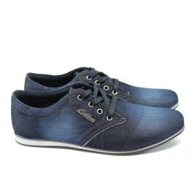Спортни мъжки обувки - висококачествен текстилен материал - сини - EO-6618