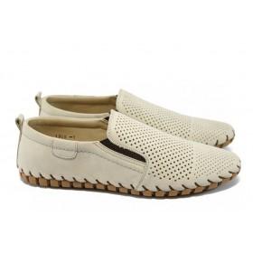 Мъжки обувки - естествен набук - бежови - ФЯ 1308 бежов перф