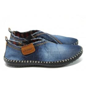 Спортни мъжки обувки - висококачествен текстилен материал - сини - МИ 101 син