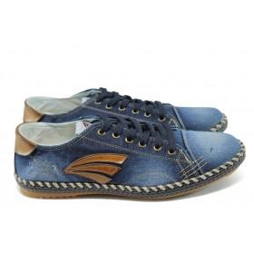 Спортни мъжки обувки - висококачествен текстилен материал - сини - МИ 2005 син