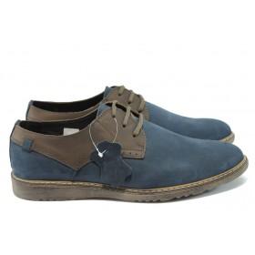 Мъжки обувки - естествен набук - сини - МЙ 83331 син-кафяв