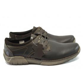 Мъжки обувки - естествена кожа - кафяви - МЙ 83336 кафяв