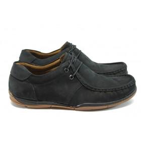 Мъжки обувки - естествен набук - черни - МИ К50 черен