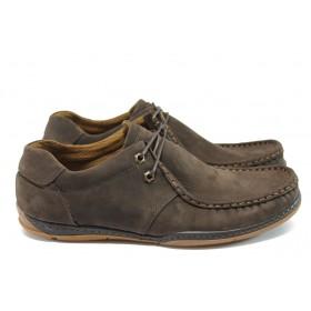 Мъжки обувки - естествен набук - тъмнокафяв - МИ К50 т.кафяв