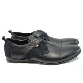 Спортно-елегантни мъжки обувки - естествена кожа - сини - МИ 426 син