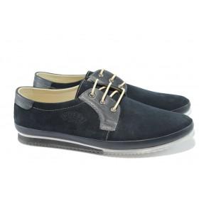 Мъжки обувки - естествен набук - сини - ПИ 720 син