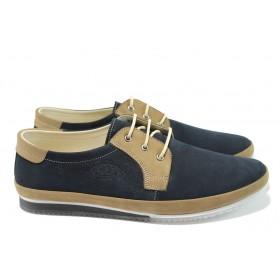 Мъжки обувки - естествен набук - кафяви - ПИ 720 син-кафяв