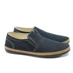 Мъжки обувки - естествен набук - сини - ПИ 727 син