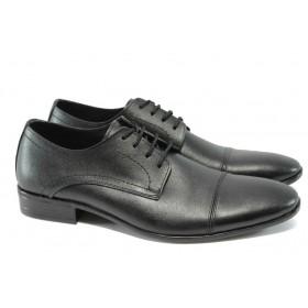 Елегантни мъжки обувки - естествена кожа - черни - ЛД 205 черен