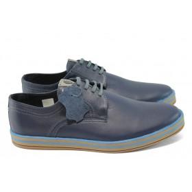 Мъжки обувки - естествена кожа - сини - МЙ 83150 син - 2015