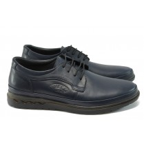 Мъжки обувки - естествена кожа - сини - ПИ 746 син