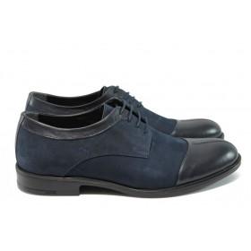 Мъжки обувки - естествена кожа - сини - ФН 9332 син