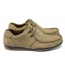 Мъжки обувки - естествен набук - бежови - МИ К50 бежов набук