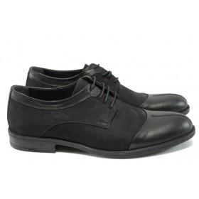 Спортно-елегантни мъжки обувки - естествен набук - черни - ФН 933 черен