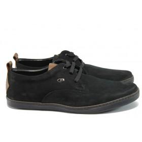 Мъжки обувки - естествен набук - черни - КО 125-134 черен