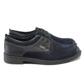 Мъжки обувки - естествен набук - сини - КО 140-301 син