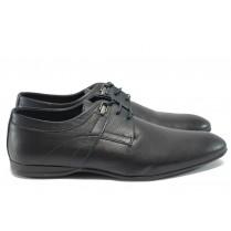 Спортно-елегантни мъжки обувки - естествена кожа - сини - КО 146-362 син