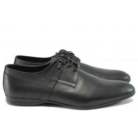 Спортно-елегантни мъжки обувки - естествена кожа - черни - КО 146-362 черен