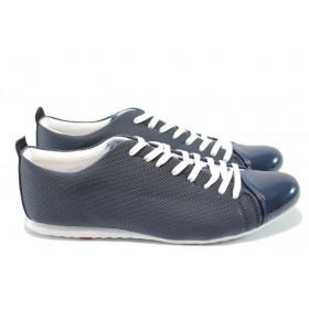 Спортни мъжки обувки - висококачествена еко-кожа в съчетание с еко кожа-лак - сини - ЛГ 601 син