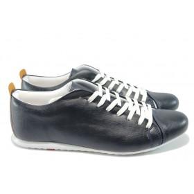 Спортни мъжки обувки - висококачествена еко-кожа - сини - ЛГ 601 син