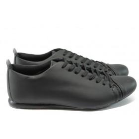 Спортни мъжки обувки - висококачествена еко-кожа - черни - ЛГ 601 черен