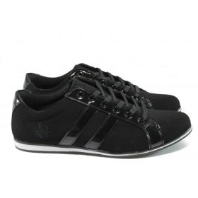 Спортни мъжки обувки - висококачествен еко-велур - черни - ЛГ 602 черен