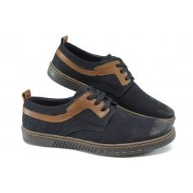 Мъжки обувки - естествен набук - сини - КО 141-311 син