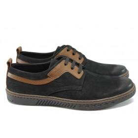 Мъжки обувки - естествен набук - черни - КО 141-311 черен