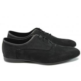 Спортно-елегантни мъжки обувки - естествен набук - черни - КО 146-493 черен