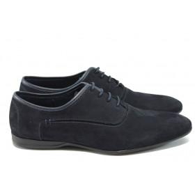 Спортно-елегантни мъжки обувки - естествен набук - сини - КО 146-493 син