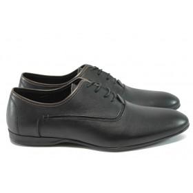 Спортно-елегантни мъжки обувки - естествена кожа - черни - КО 146-493 черна кожа